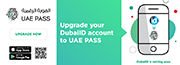 Upgrade Your Dubai ID account to UAE Pass