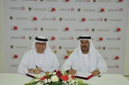 Imge : AlMuhairi and Al-Awar during signing a memorandum of undrstanding