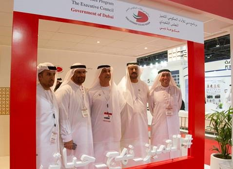 Shaibani and Al Muhairi and sterols and Nuseirat in Dubai exhibition of the achievements in 2015