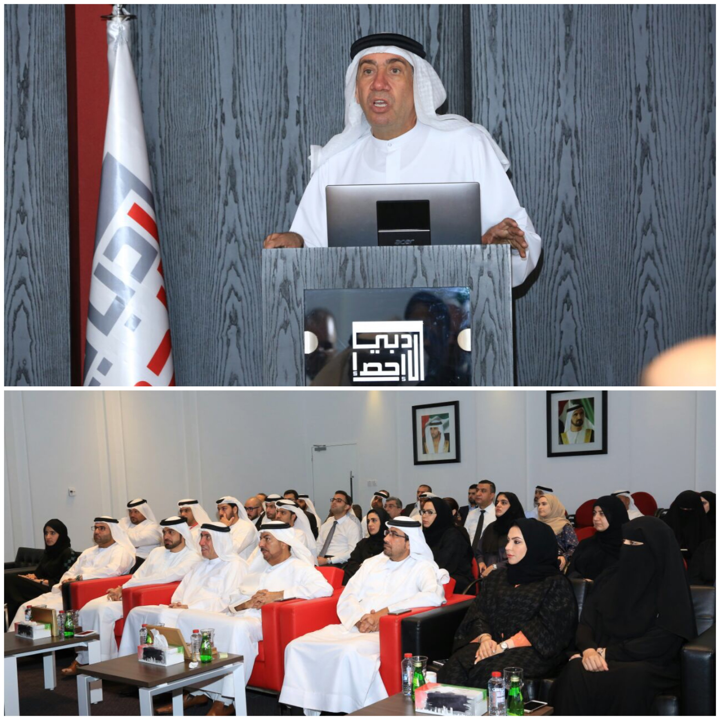 ​Image : Nuseirat and Al Muhairi and Al Janahi and DSC staff during the Fourth Generation Forum