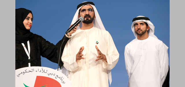 ​Image :His Highness Sheik Mohammed bin Rashid and His Highness Sheikh Hamdan bin Mohammed bin Rashid during DGEP cermony