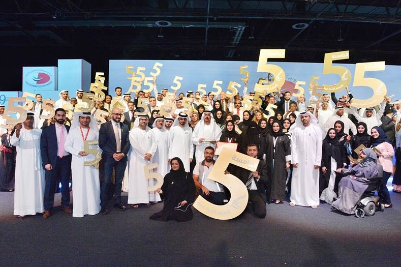 ​Image : DSC Team Celebrates Winning the Award for the Fifth Time in a Row