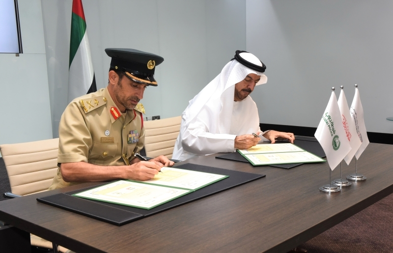 ​Image: Partnership and Strategic Initiatives Between DP-GHQ and DSC
