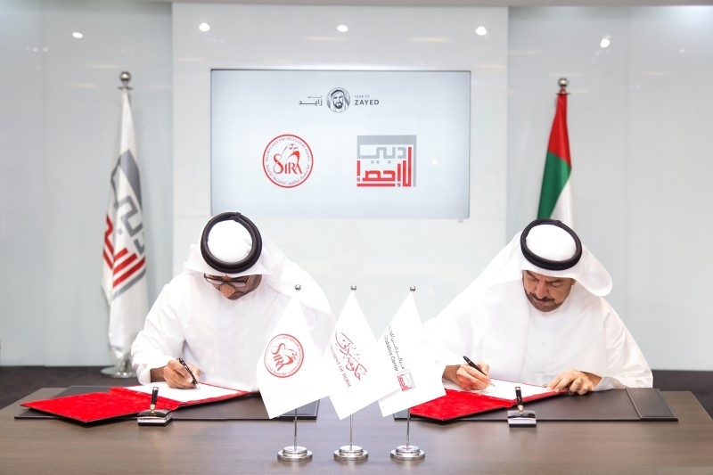 Image : DSC and SIRA sign MoU
