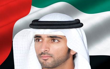 Image: His Highness Sheikh Hamdan bin Mohammed bin Rashid Al Maktoum, Crown Prince of Dubai and Chairman of Dubai Executive Coun