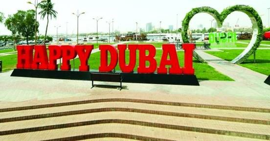 ​Image : Every thing in Dubai scatters the happiness